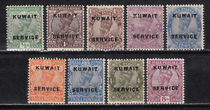 KUWAIT 1923-24 KGV KING GEORGE V OFFICIAL SERVICE SET TO 8a SCOTT O1-O9 MNH/MLH
