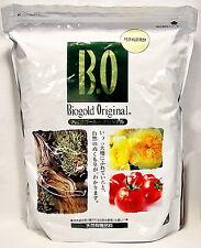 Bonsai Dünger Bio Gold 5000 gr aus Japan Ficus Kiefer Wacholder Organisch