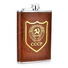 Pocket Hip Flask Bottle CCCP Soviet Union Stainless Steel Russia Alcohol Liquor