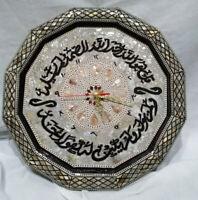 "Islamic Wall Wood Clock Inlaid Mother of Pearl Suraht AlEkhlas 12"" سورة الأخلاص"