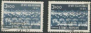 SAO TOME AND PRINCIPE 1953 mission art exhibition 3E VFU MISSING COLOR BLUEBLACK