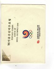 KOREA STAMP NH, New!1988 Seoul Olympic 8 Stamps & 4 S/S envelope  1st set  (mb8