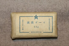 Original WW2 Imperial Japanese Army Soldier's Field Bandage, Still Sealed !!!