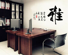 Chinese Grace Room Home Decor Removable Wall Stickers Decals Decorations