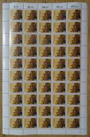 50 x Bund 1308 postfrisch Bogen LUXUS Formnummer FN 0 BRD 1986 Ludwig Erhard MNH