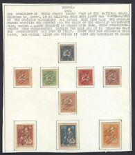 Georgia Russia 1920 National Guard 5 line overprints 9v mint ex Jim Czyl