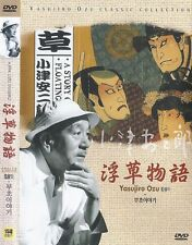 A Story of Floating Weeds (1934) Yasujiro Ozu Dvd New *Fast Shipping*