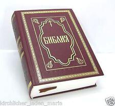 Biblia 1536 St ruso библия издание киево-печерской лавры 1536 стр