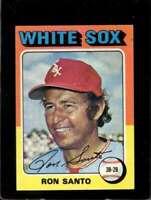 1975 TOPPS #35 RON SANTO EX (WAX-BK) WHITE SOX HOF  *X10435