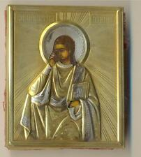 Antique Russian Icon Sterling Silver Gold Plated St. Apostol IOANN  (1963)