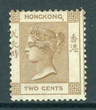 China 1865 Hong Kong 2¢ QV Watermarked CCC Scott #8 Mint Z482