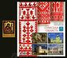 "2018 Ukraine. ""Beauty and greatness of Ukraine- Sumy region""."