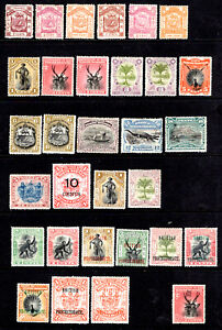 NORTH BORNEO QV Mint collection - 31 stamps
