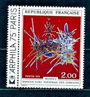TIMBRES DE FRANCE N°1813  ARPHILA 75 MATHIEU  NEUF SANS CHARNIERE