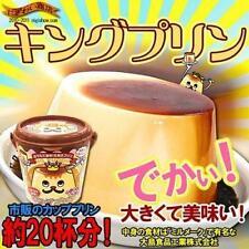 hya0743 King Pudding GIGA Pudding Make kit Japan