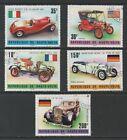 Thematic Stamps Transports - UPPER VOLTA 1975 VINTAGE & VET CARS 5v used