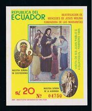 Ecuador Hojita Block 63 1985 Visita de Juan Pablo II a Guayaquil MNH