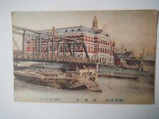 Wart Office at Yokohama Old Postcard