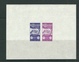 SYRIA 1955 50th ANNIVERSARY of ROTARY TRIAL COLOR PROOF 2 colors on one sheet