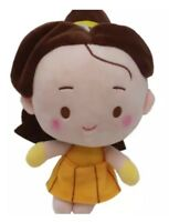 "Beauty And The Beast Belle Plush Stuffed Animal Doll 8"" US Seller"