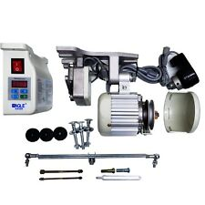 Eagle EA-550 Brushless Sewing Machine Servo Motor W/ Needle Positioner 550 Watts