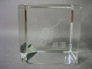 Gorgeous glass or crystal paperweight