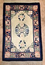 Vintage Chinese Rug With Ivory Colour Background