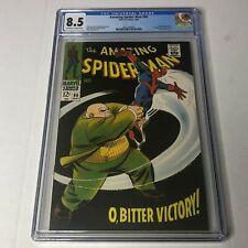 Amazing Spider-man #60 CGC 8.5 Marvel Comics 1968 Kingpin Appearance Iron Man Ad