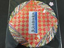 TAYU-TAFU Origami Paper Washi Chiyogami Yuzen 40 Sheets 100 × 100mm Medium JAPAN