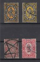 AF4854/ BULGARIA – COAT OF ARMS – 1879 / 1885 USED CLASSIC LOT – CV 275 $