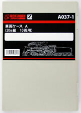 Rokuhan A037-1 Train case A for 20m Class Train (1/220 Z Scale)