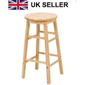 1 Wooden Bar Stool Breakfast Kitchen Island Counter Dining Chair Rubber Wood NEW