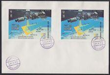 1972 Ras al Khaima FDC Mi.852 A+B Space Weltraum Skylab [brd646]
