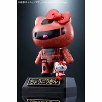 "Chogokin Char's Custom Zaku II * Hello Kitty ""Mobile Suit Gundam"" ""Hello Kitty"""
