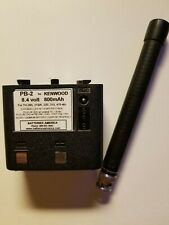 Kenwood Th-215,315,415a Battery And BNC Antenna