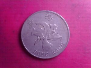 HONG      KONG    1  DOLLAR   1997         JAN25