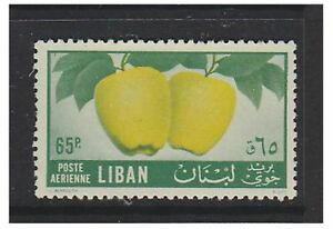 Lebanon - 1955, 65p Fruit stamp - L/M - SG 547