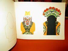 Les masques de l'Opéra de Pékin. Album à découper, 14 figures à plier