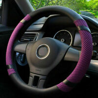 AU 36cm/14'' Car Steering Wheel Cover Microfiber Leather Ice-Silk Grip Purple