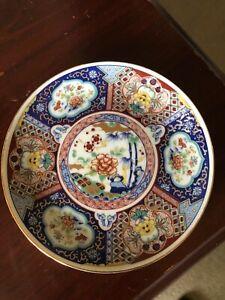 "Imari ware 6 1/2. "" porcelain plate Japan, floral scenic katsuri"
