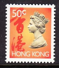 HONG KONG 1992 50c ORANGE-RED, BLK & YELLOW SG 703 MNH.