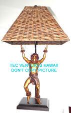 "Kim Taylor Reece ""Kamalani"" Hawaiian Hula Sculpture Lamp NIB"