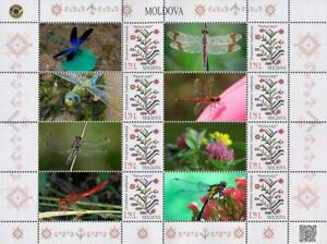Moldova 2016, Fauna, Insects, Dragonflies, sheet of 8v
