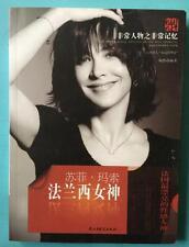 La déesse de La France, livre pour Sophie Marceau, en chinois