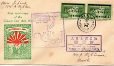 1942 Philippines Japan Occupation Cover 1st Anniversary Great East Asia War