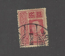 Thailand - 166 - 168 - Used - 1917 Issue