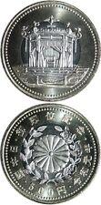 JAPAN 500 Yen 2019 UNC (KM# new) 'Enthronement of Emperor Reiwa'