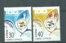 CYPRUS STAMPS COMPLETE SET EUROPA 2007 MNH