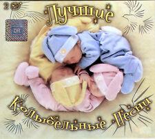The most popular Russian lullabies on 2CDs. Самые популярные колыбельные песни