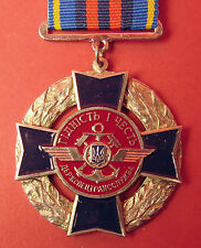 Ukraine  Dignity Honor Special STATE TRANSPORTATION Service Award MEDAL  Car A+